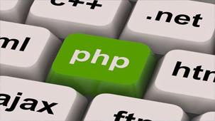 ¿Por qué PHP?